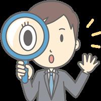 引っ越し時に必要となる車庫証明の住所変更の方法